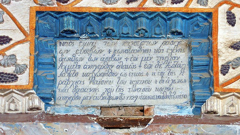Mustafapaşa Eleni Konstantin Kilisesi